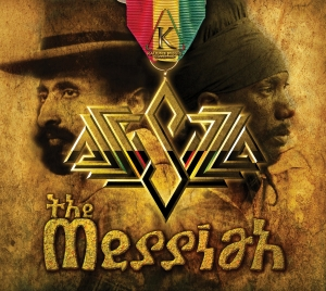 Sizzla - The Messiah - Artwork
